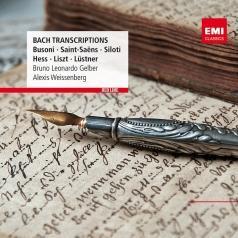Bruno-Leonardo Gelber (Бруно Леонардо Гельбер): Piano Transcriptions
