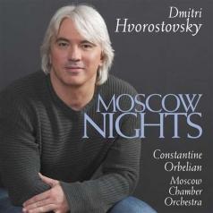Dmitri Hvorostovsky (Дмитрий Хворостовсикий): Moscow Nights