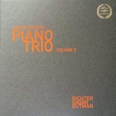 Фортепианное Трио: Том 2 - Равель М. /Рихтер,Каган,Гутман