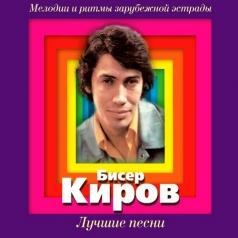 Люба Успенская: Лучшие песни