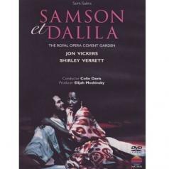 Royal Opera (Ройал Опера Хаус): Samson Et Dalila