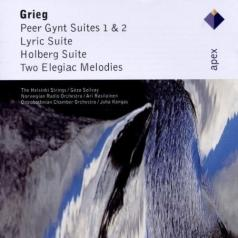 E. Grieg (Эдвард Григ): Peer Gynt Suites