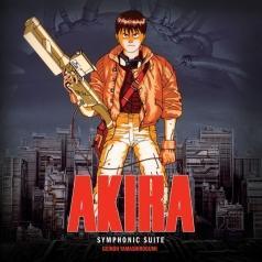 Geinoh Yamashirogumi (Геинох Ямаширогуми): Akira - Symphonic Suite