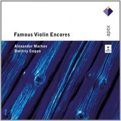 Alexander Markov (Александр Марков): Violin Encores