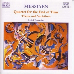 Olivier Messiaen (Оливье Мессиан): Quartet For The End