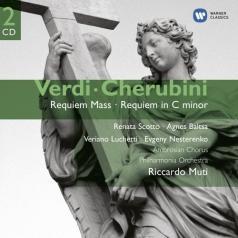 Renata Scotto (Рената Скотто): Requiem Mass/Requiem In C Minor