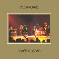 Deep Purple (Дип Перпл): Made In Japan