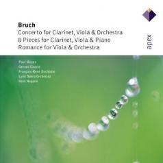 Gerard Causse (ЖерарКоссе): Works For Clarinet & Viola