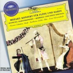 Ernst Marzendorfer (Эрнст Мерцендорфер): Mozart: Flute & Harp Concerto / Reinecke: Harp Con