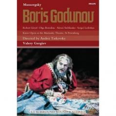 Валерий Гергиев: Mussorgsky: Boris Godounov (1872 Version)
