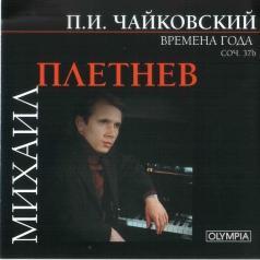 Pletnev P.Tchaikovsky The Seasons