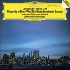 Leonard Bernstein (Леонард Бернстайн): Gershwin: Rhapsody In Blue / Bernstein: Symphonic