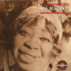 Ma Rainey (Ма Рейни): Ma Rainey