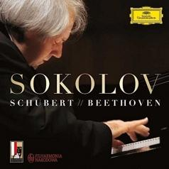 Grigory Sokolov (Григорий Соколов): Schubert Beethoven