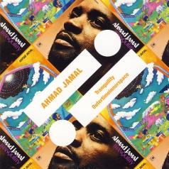 Ahmad Jamal (Ахмад Джамал): Tranquility/ Outertimeinnerspace