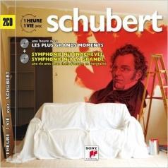F. Schubert (Франц Шуберт): Une Heure Une Vie - Schubert