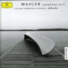 Claudio Abbado (Клаудио Аббадо): Mahler: Symphony No.5