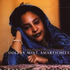 Mauritania: Praise Songs
