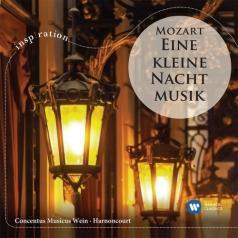 Nikolaus Harnoncourt (Николаус Арнонкур): Mozart: Eine Kleine Nachtmusik