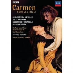 Jonas Kaufmann (Йонас Кауфман): Bizet: Carmen