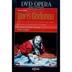 Valery Gergiev (Валерий Гергиев): Mussorgsky: Boris Godunov