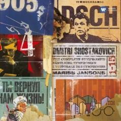 Mariss Jansons (Марис Арвидович Янсонс): Complete Symphonies