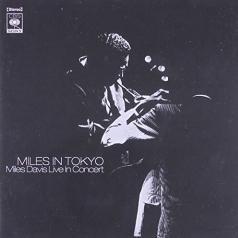Miles Davis (Майлз Дэвис): Miles In Tokyo