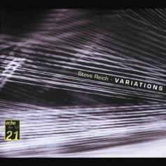 Steve Reich (Стивен Райх): Variations For Wind