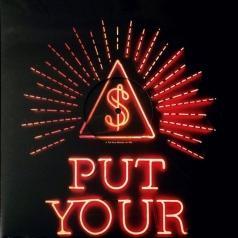 Arcade Fire (Аркаде Фире): Put Your Money On Me