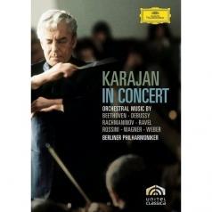 Herbert von Karajan (Герберт фон Караян): Karajan In Concert