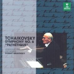 Yevgeny Mravinsky (Евгений Александрович Мравинский): Symphony No. 6