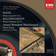 Arturo Benedetti Michelangeli (Артуро Бенедетти Микеланджели): Piano Concertos