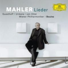 Pierre Boulez (Пьер Булез): Mahler: Song Cycles