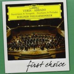Claudio Abbado (Клаудио Аббадо): Verdi: Ouvertures
