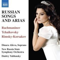 Dinara Alieva (Динара Фуад кызы Алиева): Russian Songs And Arias