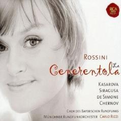 Vesselina Kasarova (Весселина Касарова): A Portrait & French Opera Arias