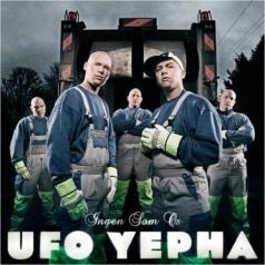 UFO Yepha: Ingen Som Os