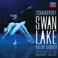 Valery Gergiev (Валерий Гергиев): Tchaikovsky: Swan Lake