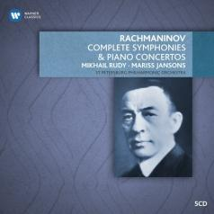 Mariss Jansons (Марис Янсонс): Piano Concertos & Orchestral Works