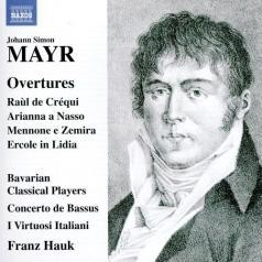 Bavarian Classical Players (Бавариан Классик Плеерс): Overtures