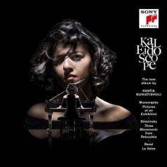 Khatia Buniatishvili (Хатия Буниатишвили): Kaleidoscope - Mussorgsky: Pictures At An Exhibition. Ravel: La Valse. Stravinsky: Three Movements From Petrushka