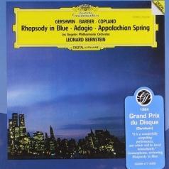 Leonard Bernstein (Леонард Бернстайн): Gershwin: Rhapsody In Blue