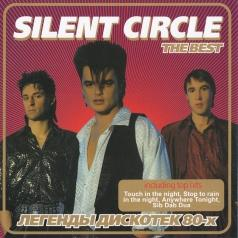 Silent Circle: Best Of - Легенды Дискотек 80-х