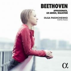 Ludwig Van Beethoven (Людвиг Ван Бетховен): Beethoven: Appassionata