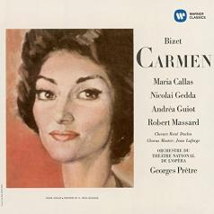 Maria Callas (Мария Каллас): Carmen (1964)
