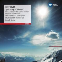 Rudolf Kempe (Рудольф Кемпе): Symphony No.9