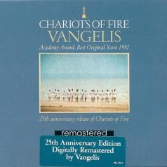 Vangelis (Вангелис): Chariots Of Fire (Anniversary Edition)
