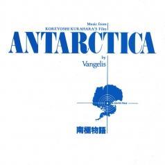 Vangelis (Вангелис): Antarctica