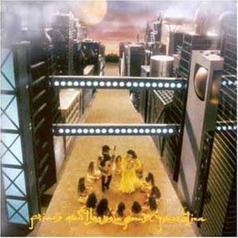 Prince (Принц): The Love Symbol Album