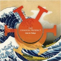The Crimson Projekct (Зе Кримсон Проджект): Live In Tokyo